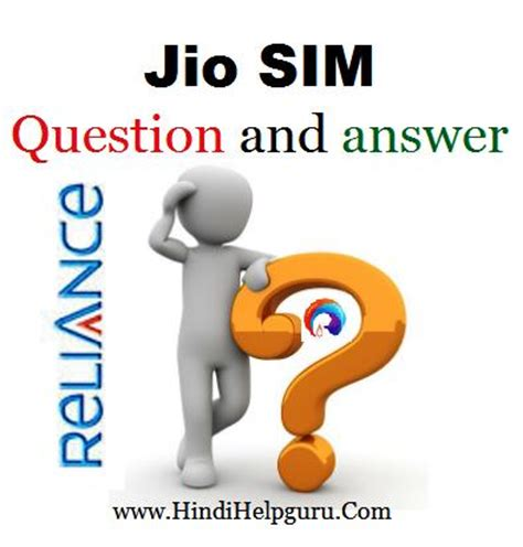 Problem solving in computer in hindi